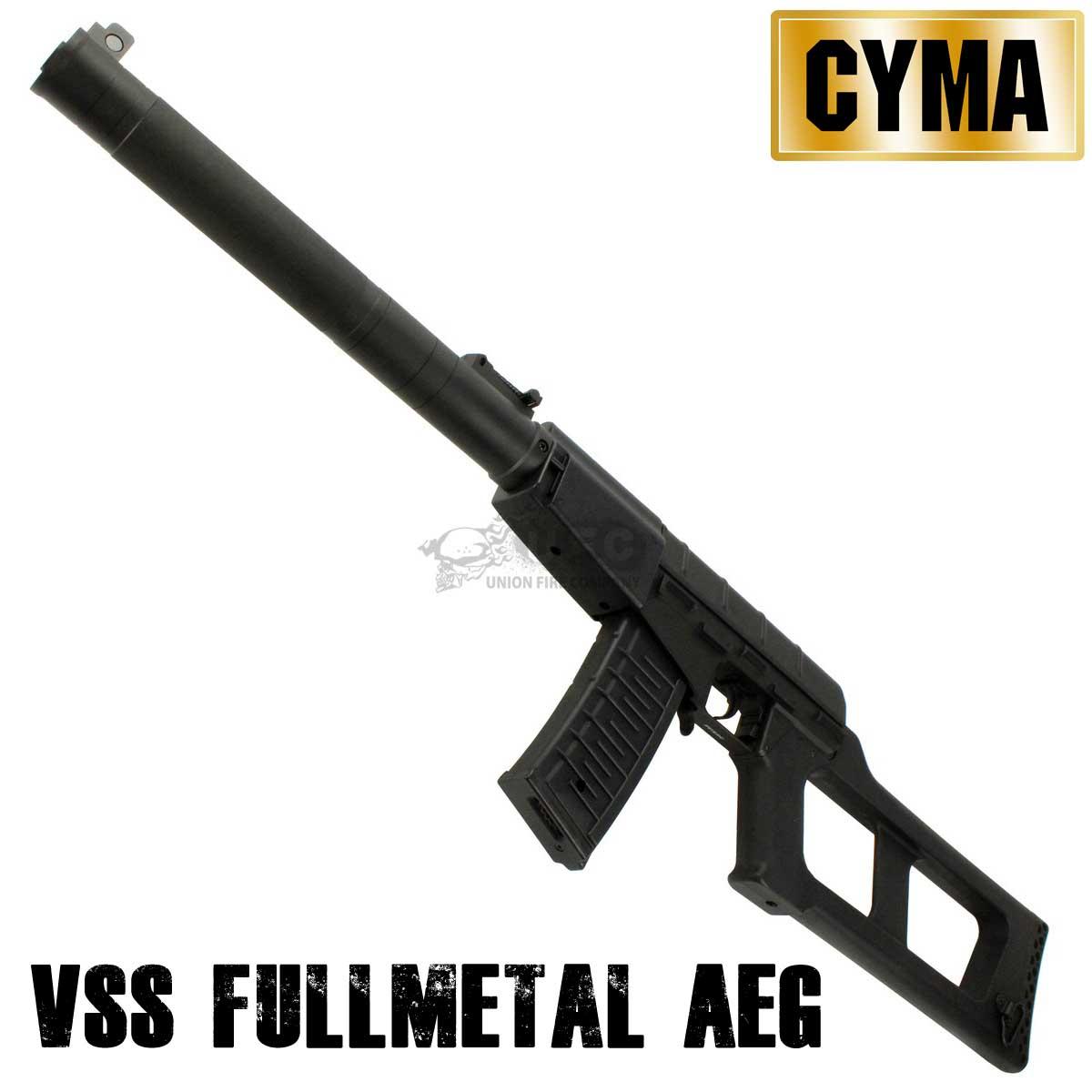 CYMA VSS フルメタル電動ガン Black