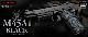 GMO夏のお客様感謝祭セール!! ガンケースサービス!! 東京マルイ ガスブローバック M45A1 CQB PISTOL BK【エアガン・エアーガン】
