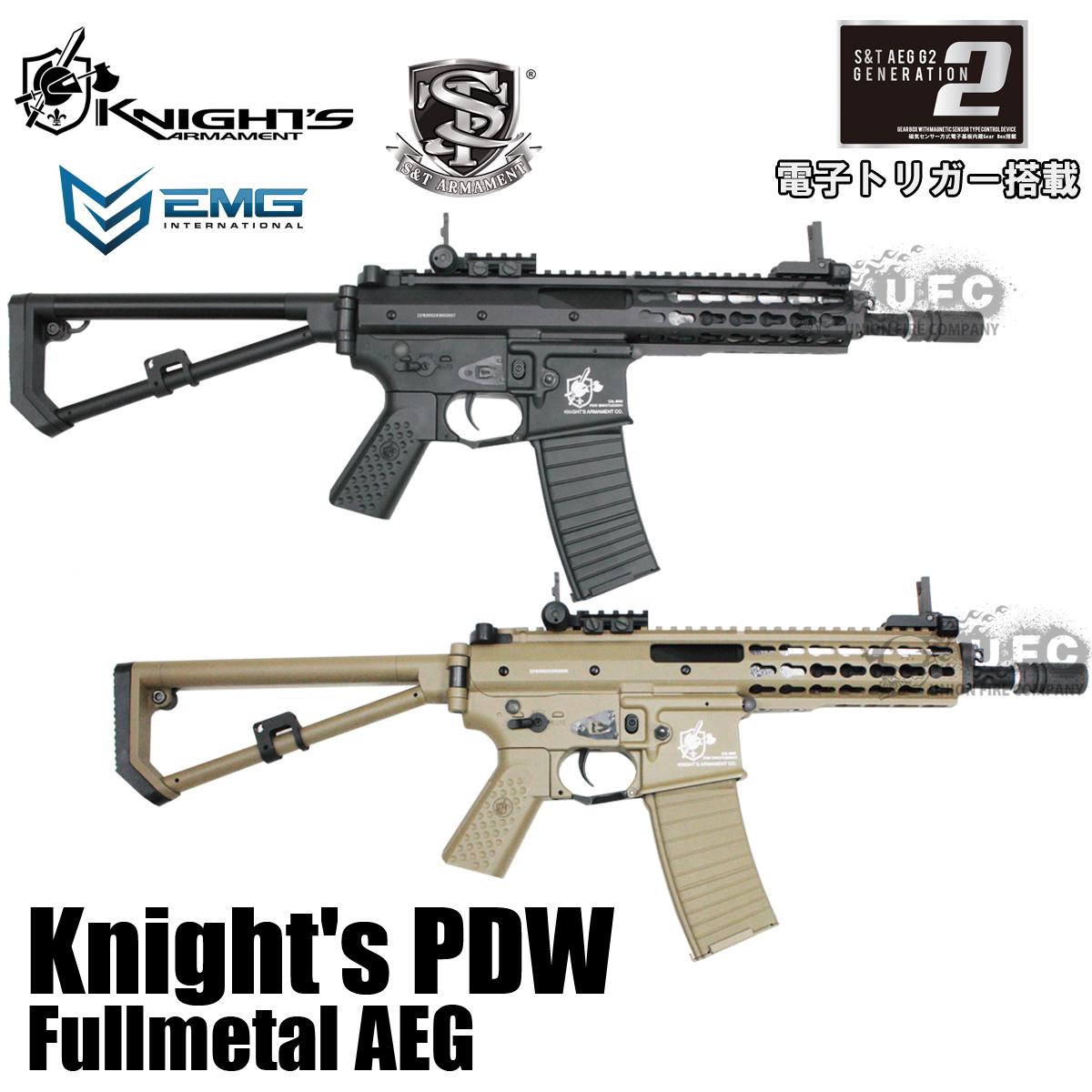 【入荷予約】S&T/EMG Kngith's PDW M2 フルメタル G2電動ガン(電子トリガーシステム搭載)(BKカラー)【180日間安心保証つき】