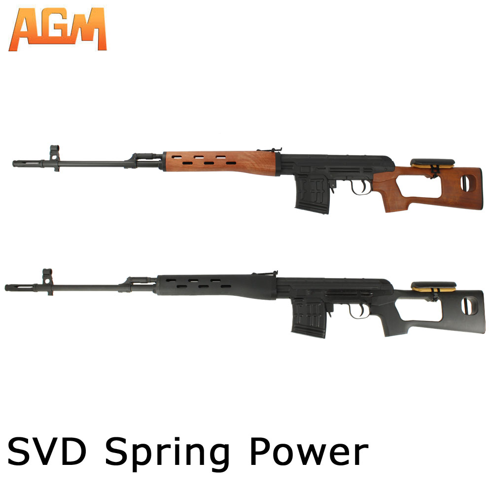 AGM SVDドラグノフ フルメタル エアーコッキング (BKカラー)【180日間安心保証つき】