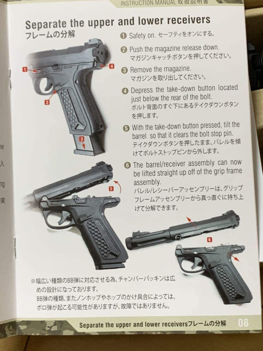 ACTION ARMY AAP-01アサシンガスブローバック BK