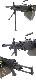 GP-AEG049 M249 Para FN刻印