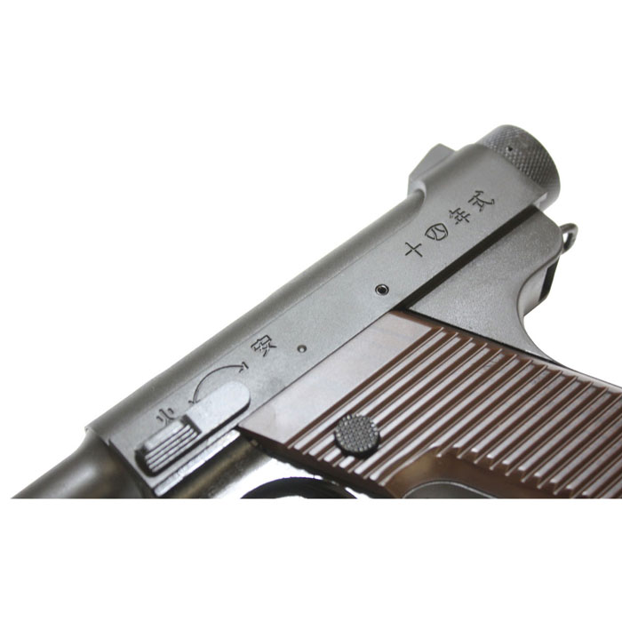 マルシン 南部14年式 6mm ガスブローバック 後期モデル HW プラグリップ
