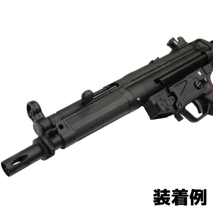 SRC MP5 CO2GBB用 初期型ハンドガード
