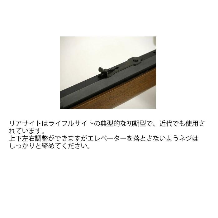 KTW New ウィンチェスター M1873ライフル