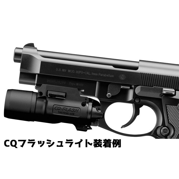 東京マルイ M9A1 電動ハンドガン