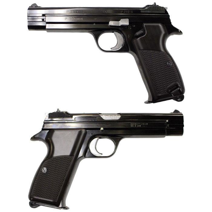 マルシン SIG P210 6mm ガスブローバック ダブルディープBK