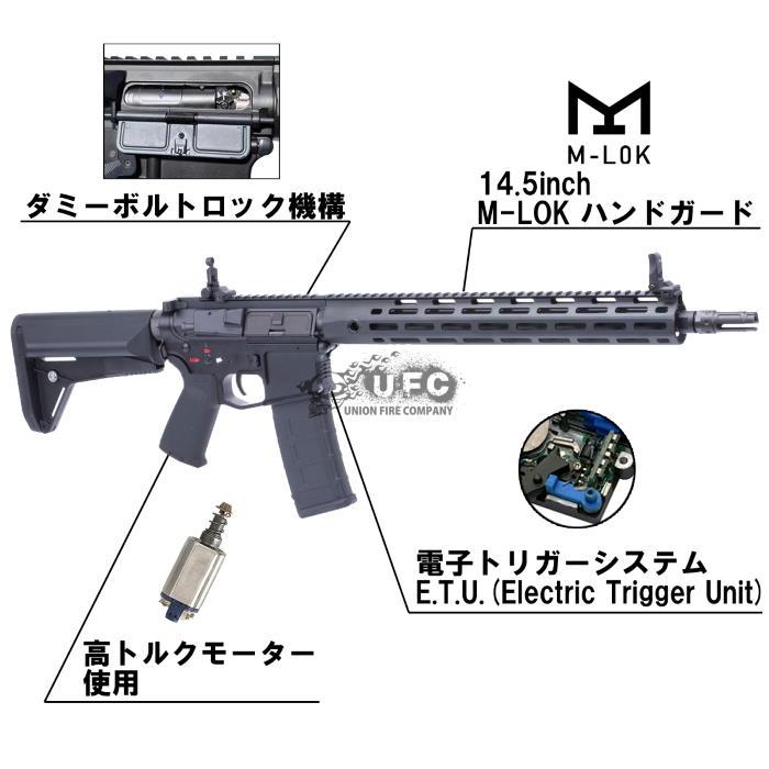 CYMA AR15 M-Style URX4M 14.5インチ フルメタルE.T.U.(Electric Trigger Unit)電動ガン