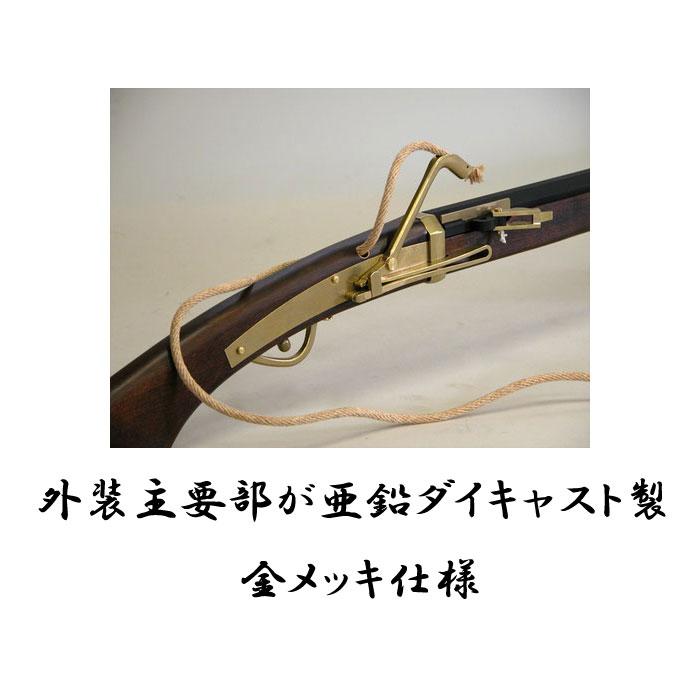 KTW タネガシマ エアコッキング ≪第3ロット≫