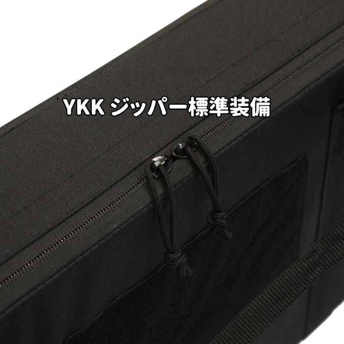【アームズ 今月の特選商品】S&T セミハード ライフル ガンケース Ver.2 Lサイズ