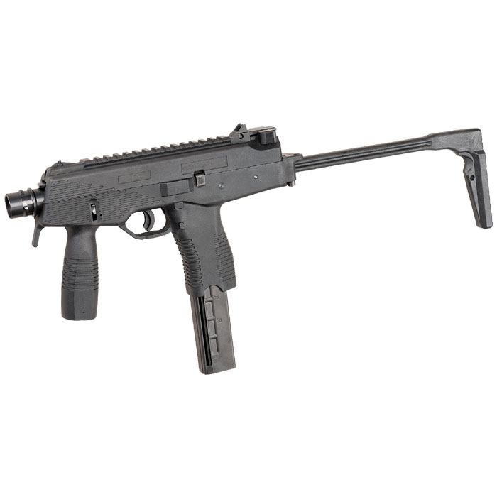 MP9 ガスブローバック