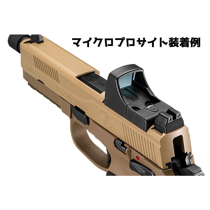 東京マルイ FNX-45 タクティカル ガスブローバック FDE