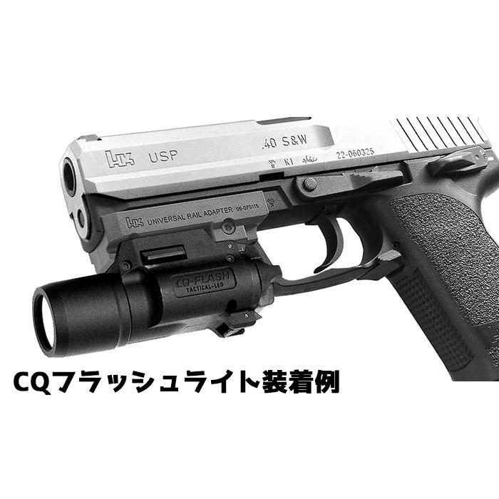 東京マルイ H&K USP 電動ハンドガン シルバースライド