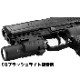 東京マルイ HK45 電動ハンドガン