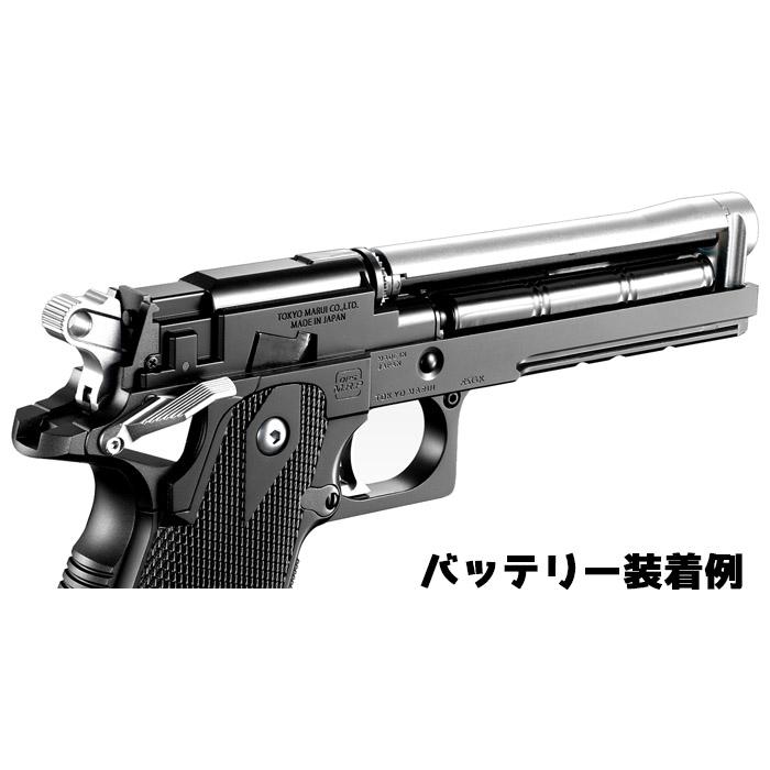 東京マルイ ハイキャパE 電動ハンドガン