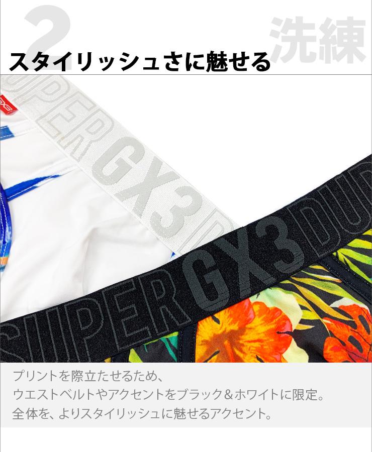 SUPER DUPER ボタニカル ブリーフパンツ