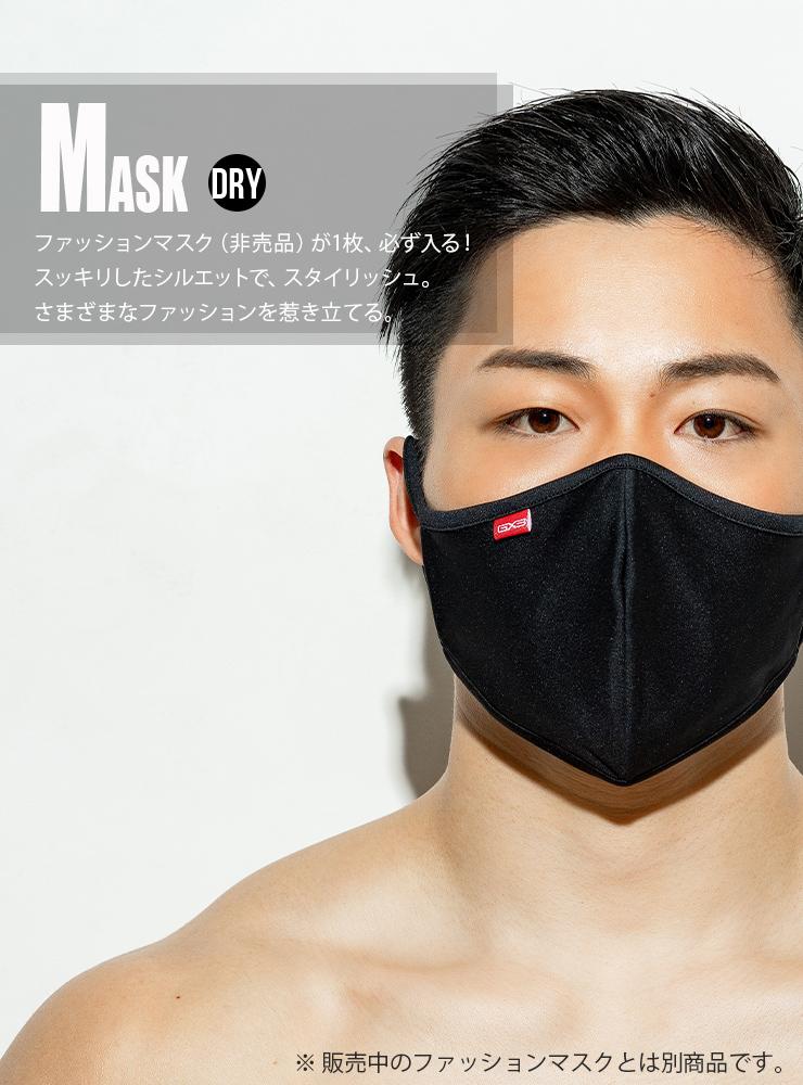 GX3サプライズ福袋・パンツ&ファッションマスク&スポーツバッグが入る大ボリューム!