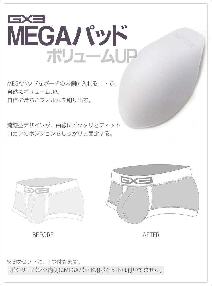 DENIMIX ミディアム ボクサーパンツ with MEGAパッド
