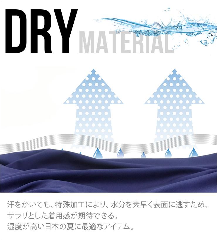 DRY-NEON- メッシュ ロングボクサーパンツ