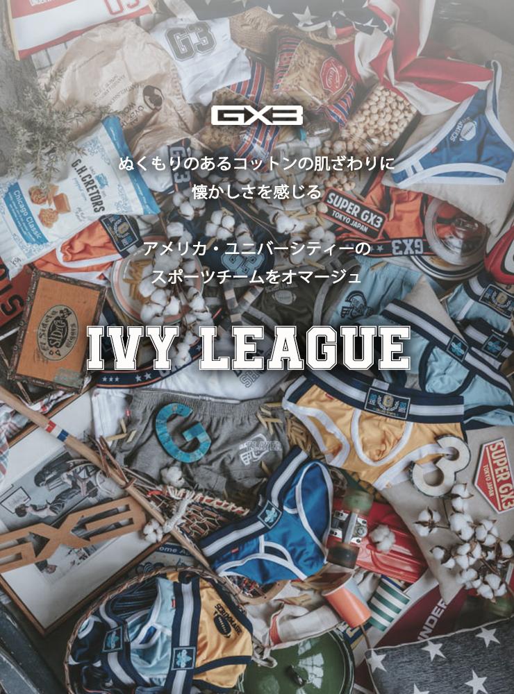 IVY LEAGUE X ジョックストラップ