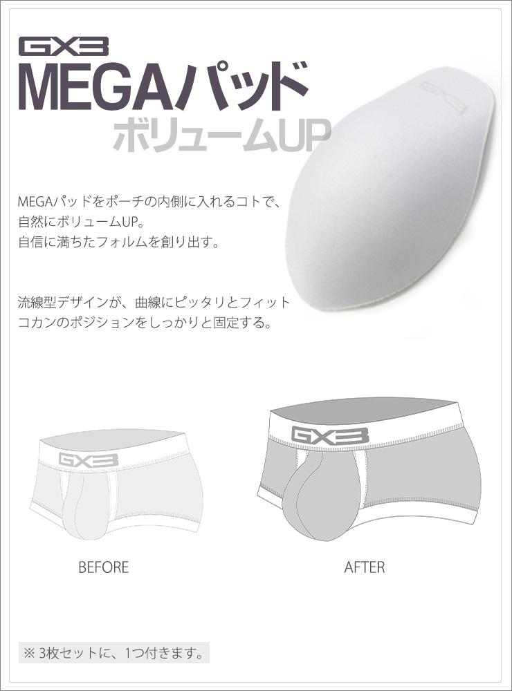 DRY-SPORTS- ナンバリング ボクサーパンツ with MEGAパッド