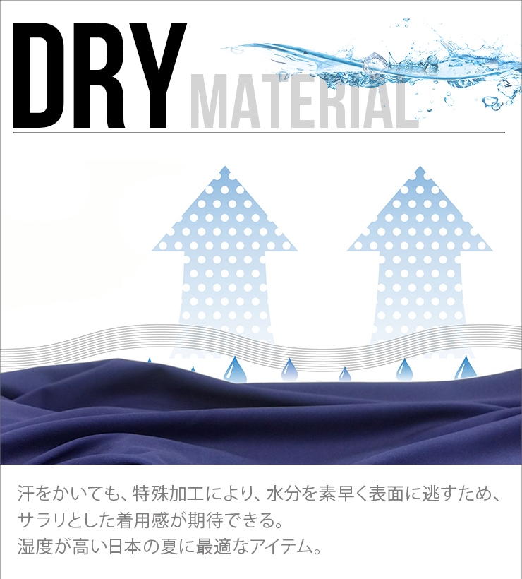 DRY-NEON- ライン ボクサーパンツ