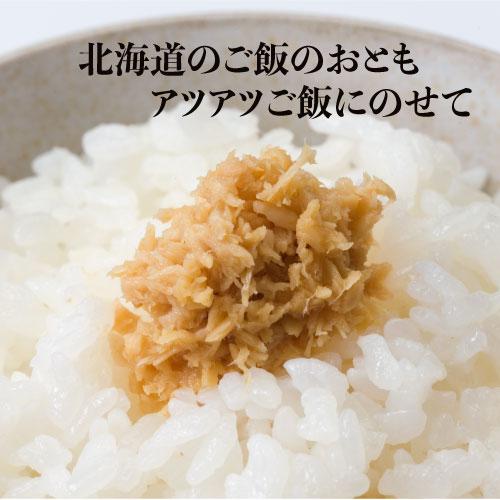 無添加 山わさび醤油漬け(70g)