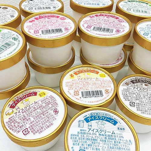十勝野フロマージュアイスクリーム(80ml)