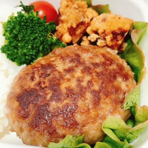 【石狩市】とろーりチーズの北海道ビーフハンバーグ(90g×2枚)