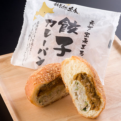宝永餃子カレーパン6個