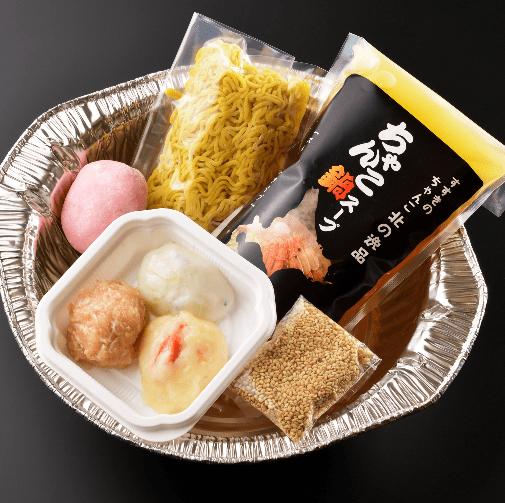 すすきの北の逸品ちゃんこ鍋 特製つみれ入り(1〜2人前)
