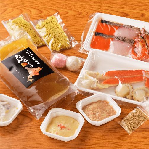 冷凍 ちゃんこ鍋セット 二人前 【送料無料】