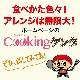 ニンニク餃子(8個入)
