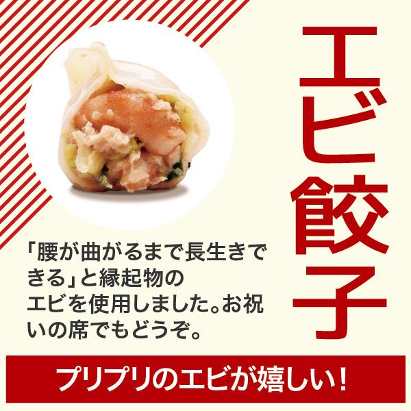 3色餃子セット(計15個/3種×5個)