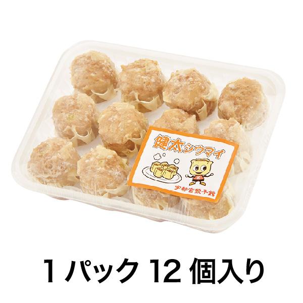 健太シウマイ(12個入) 餃子専門店 宇都宮餃子館が作ったこだわりシウマイ