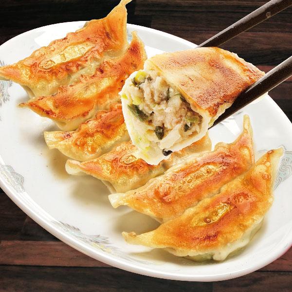 チーズ餃子(8個入)