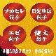 ゴールドセレクション((計64個/4種×16個))