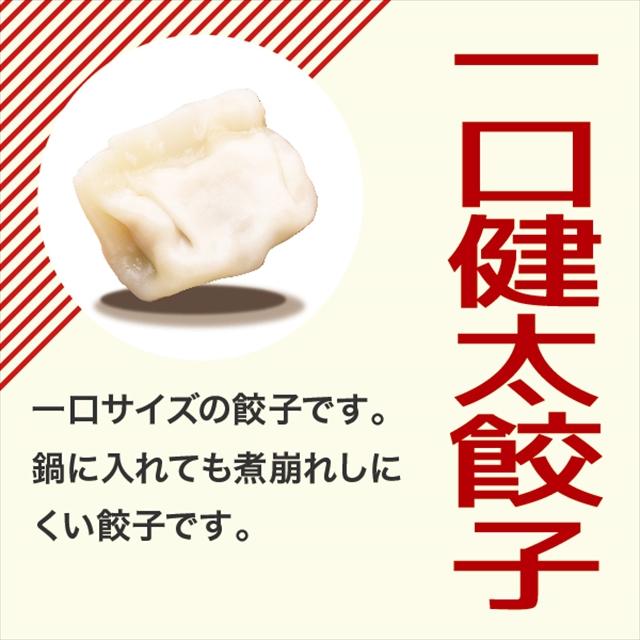 鍋に良く合う3種セット(55個入) 送料込2,700円 限定70セット
