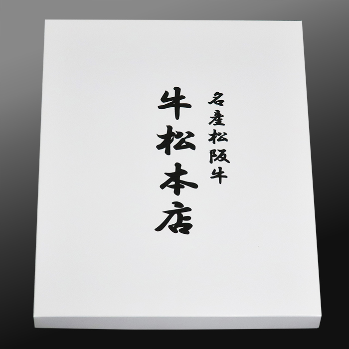 松阪牛カタログギフト【100,000円コース】