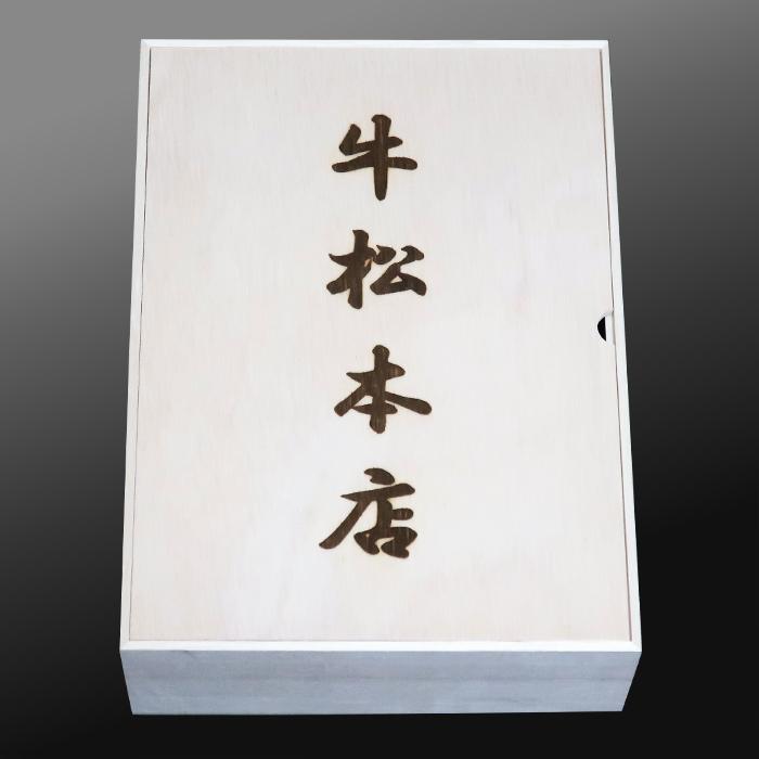松阪牛特選ハンバーグ【160g×3個】