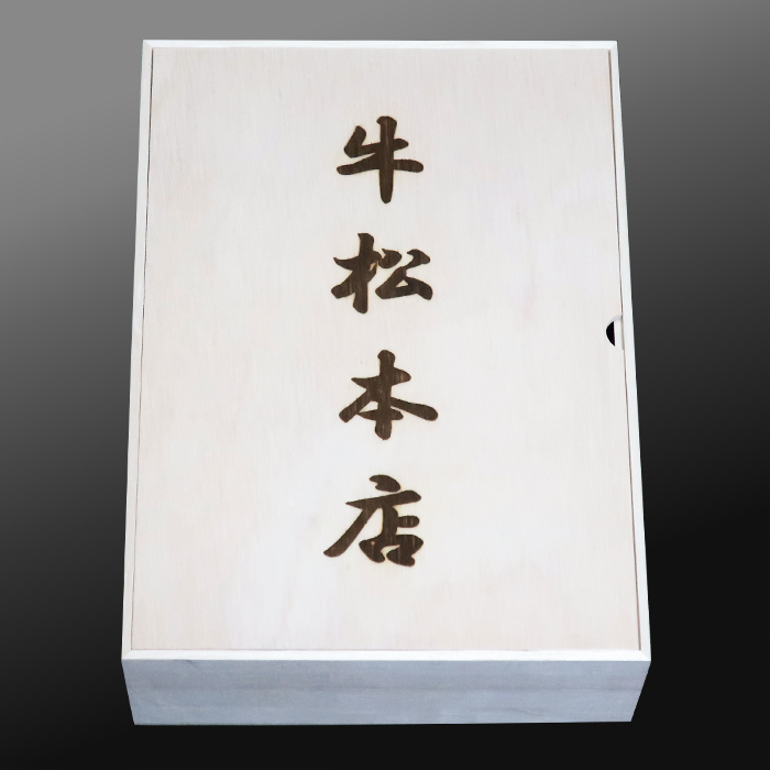 松阪牛特選厚切りもつ焼【150g×10個】高級桐箱入