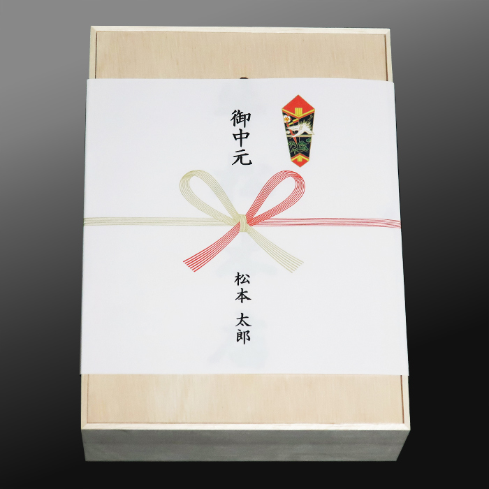 松阪牛特選厚切りもつ焼【150g×8個】高級桐箱入