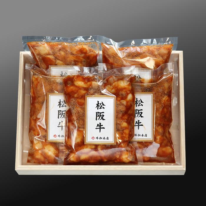 松阪牛特選厚切りもつ焼【150g×4個】高級桐箱入