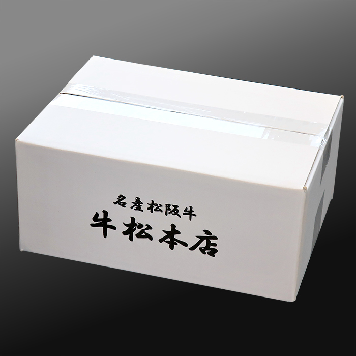 松阪牛特選厚切りもつ焼【150g×2個】