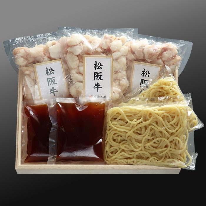 松阪牛特選厚切りもつ鍋【3〜4人前】高級桐箱入
