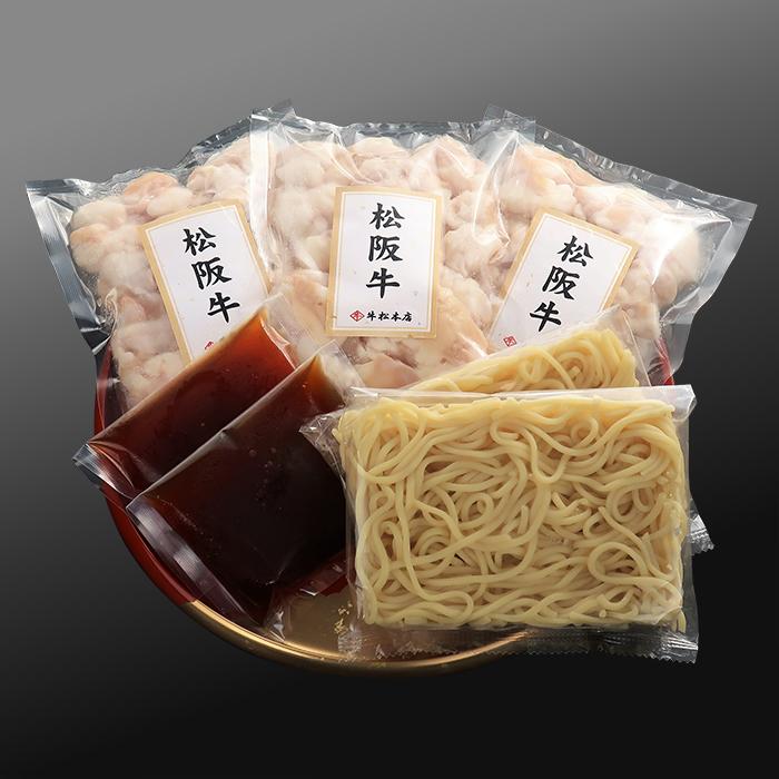 松阪牛特選厚切りもつ鍋【1〜2人前】