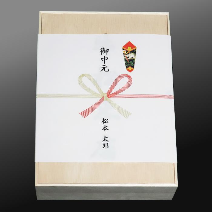 松阪牛特選厚切りもつ鍋【4〜5人前】高級桐箱入