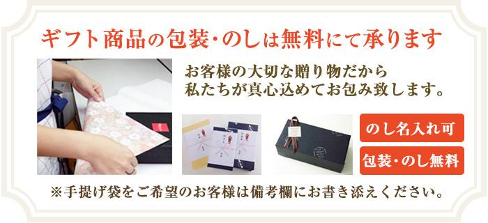 【バレンタインカード対応商品】ゆずとはちみつ濃縮タイプ(500ml×2本入)