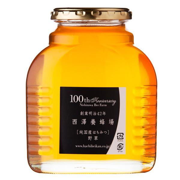 国産はちみつまんぞくギフトセット化粧瓶500g×3本(アカシア2本 野草1本)