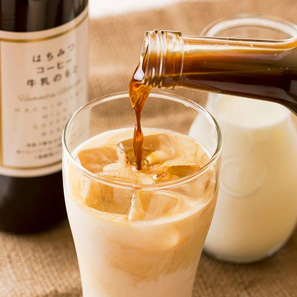 はちみつコーヒー牛乳のもとギフトセット(720ml×2本)【母の日カード対応商品】